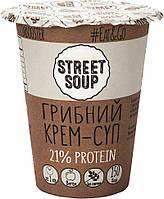 Крем супы в стакане с собой ГРИБНОЙ 50 гр. 30шт/ящ