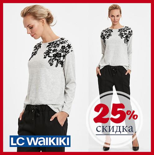 Серый женский реглан Lc Waikiki / Лс Вайкики с цветочным рисунком