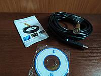 Камера видеонаблюдения Endoscope Эндоскоп 5 метров выход USB