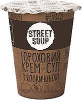 Крем супы в стакане с собой ГОРОХОВЫЙ С ГОВЯДИНОЙ 50 гр. 30шт/ящ