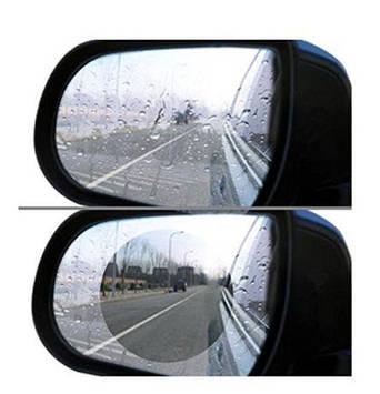 Антидождь для боковых зеркал пленка 95*95 мм