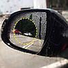 Антидождь для боковых зеркал пленка 95*95 мм, фото 2