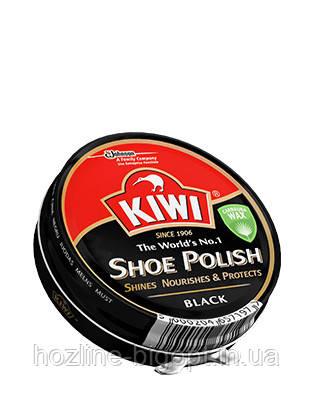 KIWI крем для взуття шайба ЧОРНИЙ 50 мл