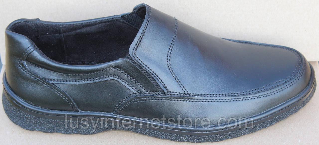 Туфли кожаные черные мужские от производителя модель ЮР202