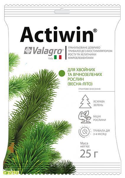 Активин комплексное минеральное удобрение для хвойных и вечнозеленых, 25 г