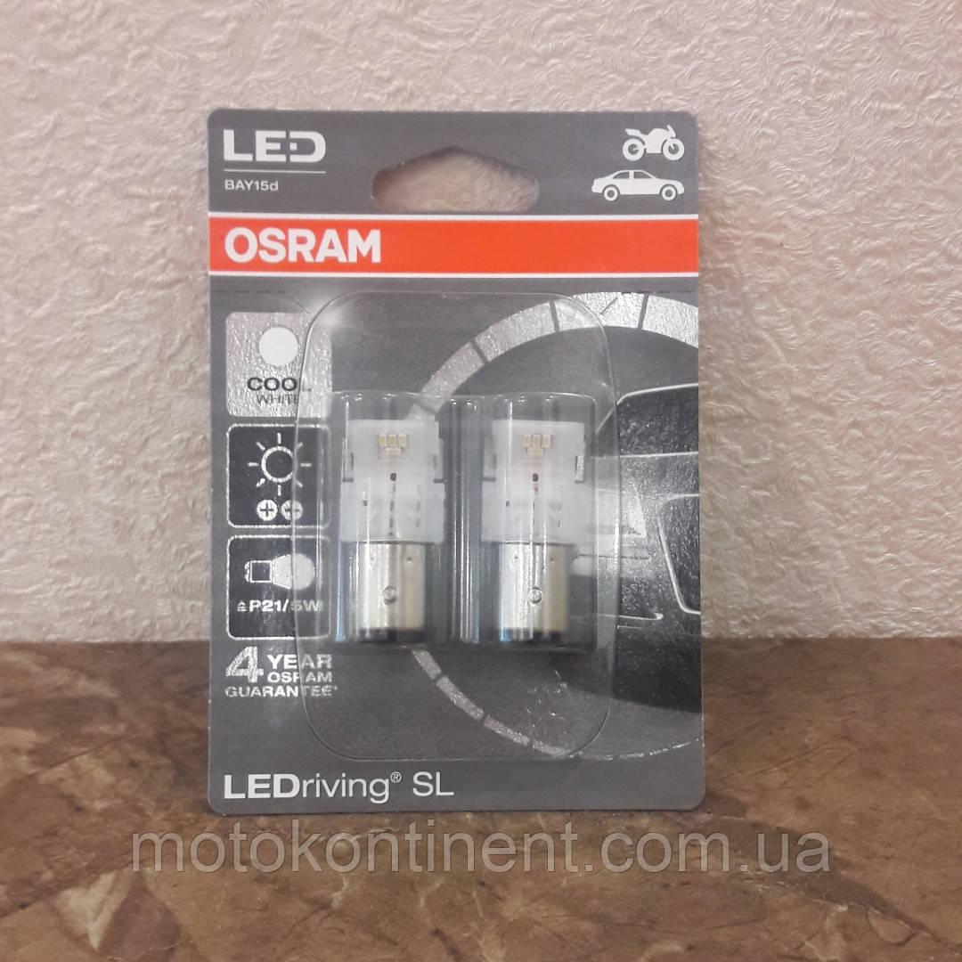 P21/5W Лампочки в габариты OSRAM LED P21/5W LED 12V 1.7W 6000K BAY15D / LED RETROFITS STANDARD ХОЛОДНЫЙ-БЕЛЫЙ