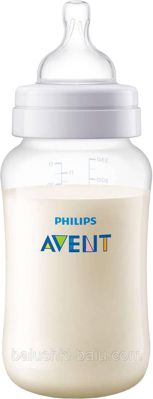 Детская бутылочка для кормления новорожденных Avent Anti-colic, 330 ml (3m+)