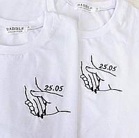 Белые Парные футболки для парня и девушки с индивидуальными датами