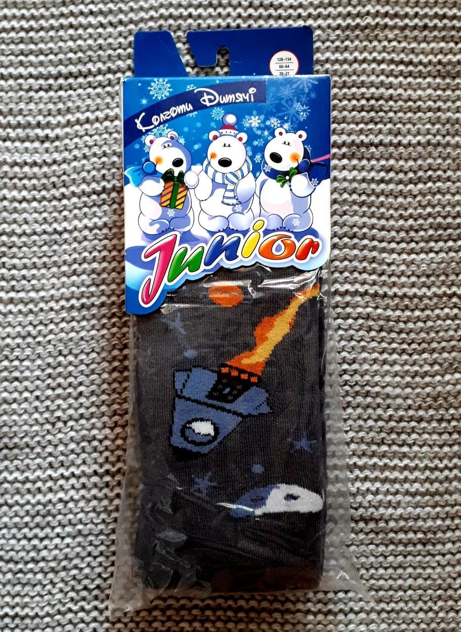 Махровые колготы детские серого цвета ТМ Jnnior (Украина)  размер 128 134