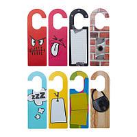 RETSAM Дверная табличка, различные модели