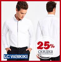 Белая мужская рубашка LC Waikiki / ЛС Вайкики с мелким синим принтом