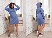 Модное женское трикотажное платье с капюшоном,размеры:48,50,52,54., фото 1