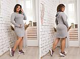 Модное женское трикотажное платье с капюшоном,размеры:48,50,52,54., фото 3