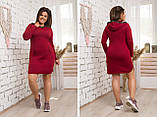 Модное женское трикотажное платье с капюшоном,размеры:48,50,52,54., фото 5