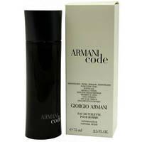 Giorgio Armani Code мужская туалетная вода 125 ml. (Тестер Джорджо Армани Код)
