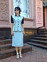Костюм с юбкой деловой нарядный голубой, фото 1