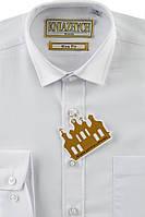 """Белая школьная рубашка для мальчиков """"Княжич"""" 116-170см"""