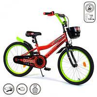 Детский Велосипед 20 дюймов 2-х колёсный R-20273 Corso Красный