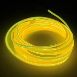 Холодный Неон Флекс 3м Желтый Светодиодный