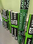 Новая упаковка агроволокна Agreen