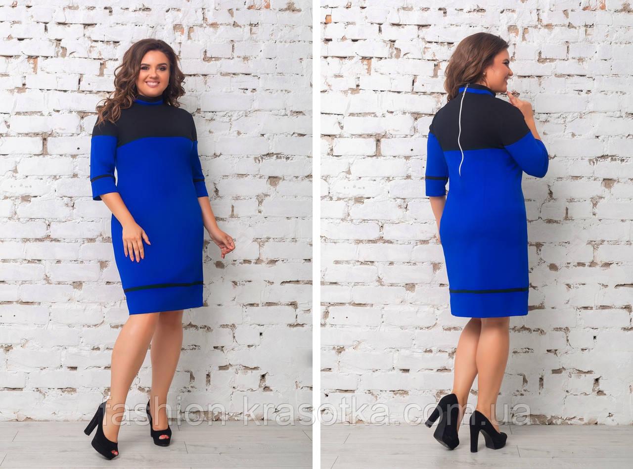 Модное женское платье,ткань креп трикотаж,размеры:48,50,52,54.