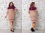 Модное женское платье,ткань креп трикотаж,размеры:48,50,52,54., фото 2