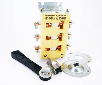 Рубильник Аватар ВР 32 100 ампер Розривною (ST 838)