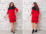 Модное женское платье,ткань креп трикотаж,размеры:48,50,52,54., фото 3