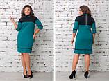 Модное женское платье,ткань креп трикотаж,размеры:48,50,52,54., фото 4