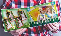 Изготовление печать доставка фотокниги на выпускной из детского сада