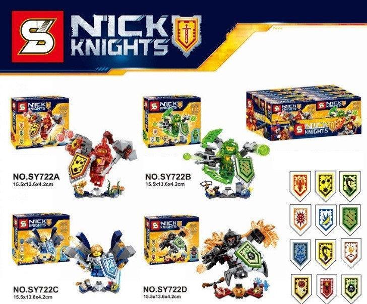 "Конструктор SY 722 ABCD ""Nick Knights"". Аналог Lego Nexo Knights 4 вида"