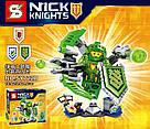 "Конструктор SY 722 ABCD ""Nick Knights"". Аналог Lego Nexo Knights 4 вида, фото 4"