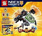 "Конструктор SY 722 ABCD ""Nick Knights"". Аналог Lego Nexo Knights 4 вида, фото 6"