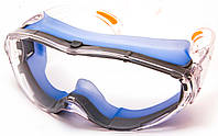 Очки Provaid не потеющие, антицарапина, поликарбонатное стекло (код 303—4)