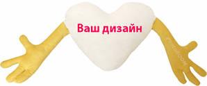 """Подушка-обнімашка у формі """"Серце"""" з Вашим дизайном Жовтий"""