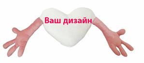 """Подушка-обнімашка у формі """"Серце"""" з Вашим дизайном Рожевий"""