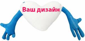 """Подушка-обнімашка у формі """"Серце"""" з Вашим дизайном Синій"""