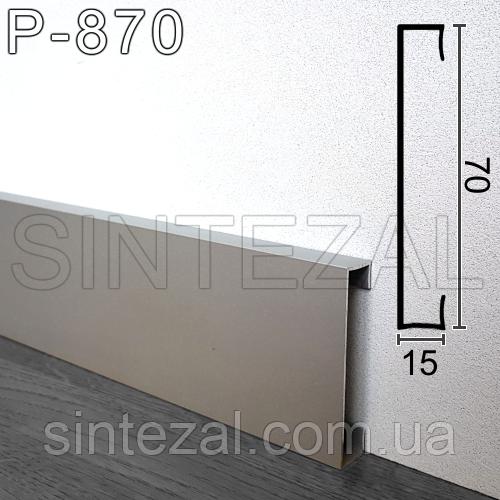 Прямоугольный алюминиевый плинтус для пола Sintezal Р-870S, 70х15 мм.