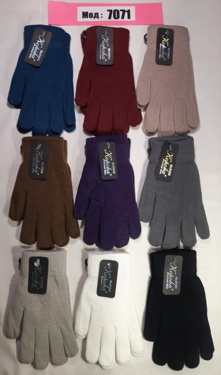 Женские перчатки осень одинарные