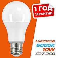 Светодиодная лампа LED LUMINARIA A60 10W E27 CW 6000К (холодный белый свет)