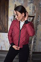 Женская куртка. Демисезонная куртка. Стеганка. ТОП КАЧЕСТВО!!!, фото 1