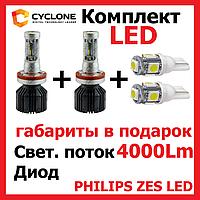LED светодиодные лед лампы bi LED H4, Н15 5000K 4000Lm PH type 2
