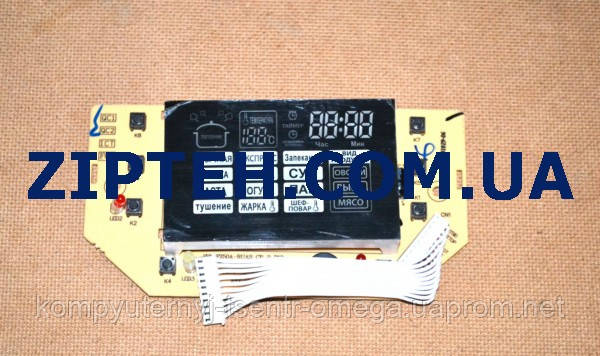 Плата управления для мультиварки Saturn ST-MC9194