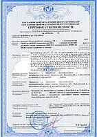 Сертификация оборудования - котельные транспортабельные модульные, печи конвекционные, котлы промышленные, фото 1