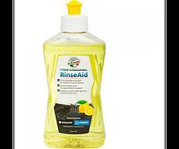 Средство для чистки посудомоечной Ariston C00091669