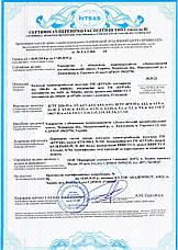 Сертификация оборудования - котельные транспортабельные модульные, печи конвекционные, котлы промышленные, фото 3