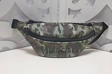 Бананка поясная сумка/ сумка на пояс милитари камуфляж из экокожи BALENCIAGA
