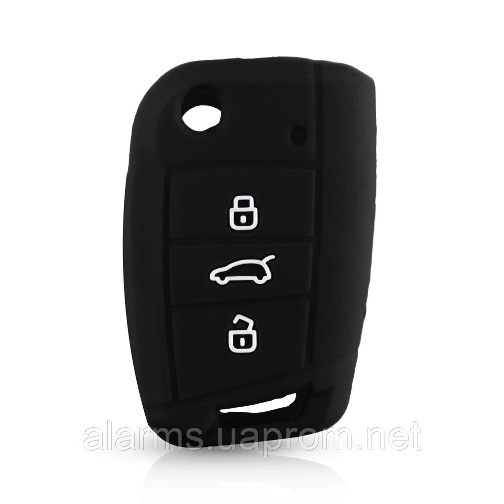 Силиконовый чехол для ключей Volkswagen (Golf MK7 Tiguan) Skoda Octavia A7, Seat Leon, Ibiza