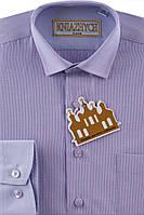 """Школьная рубашка для мальчиков в полоску """"Княжич"""""""