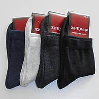 Женские носки Житомир - 5.50 грн./пара (ассорти, высокие), фото 1